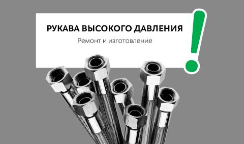 podbiraem-avtozapchasti-v-magazine-texkom (4)