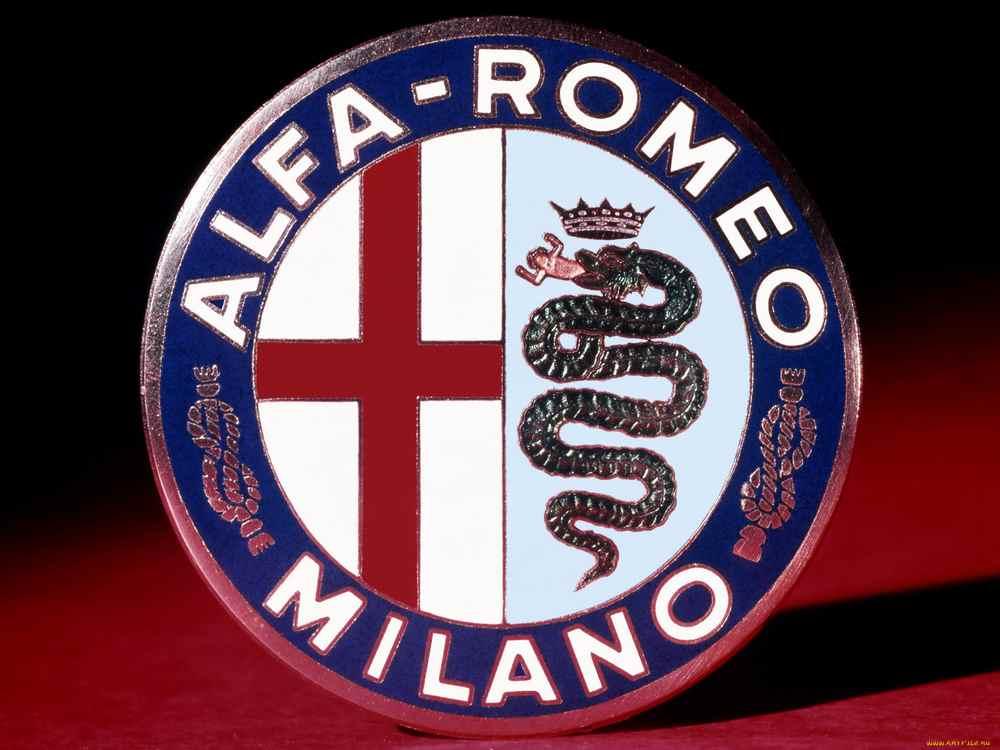 История компании Alfa Romeo
