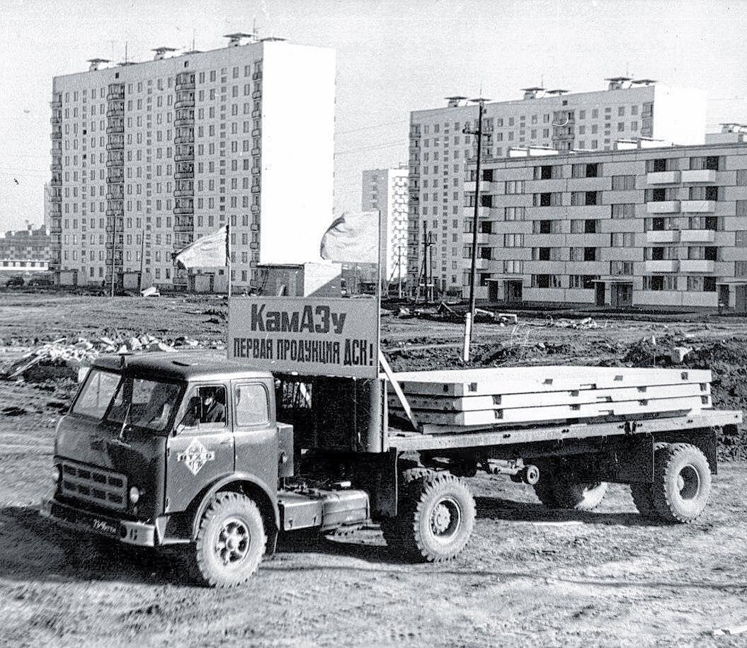 МАЗ-504 на строительстве КАМАЗа.ТаССР, Набережные Челны, 1970-е годы