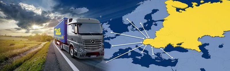 Перевозки в Европу качественная доставка