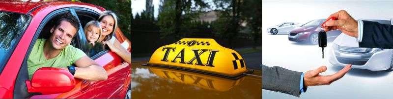 Аренда автомобиля, такси, покупка собственного автомобиля